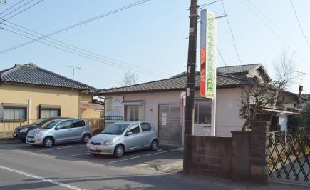ひたちなか市のなか名倉堂接骨院 外観