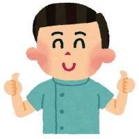 四十肩 東海村